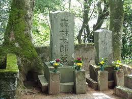 永明寺(森林太郎墓)