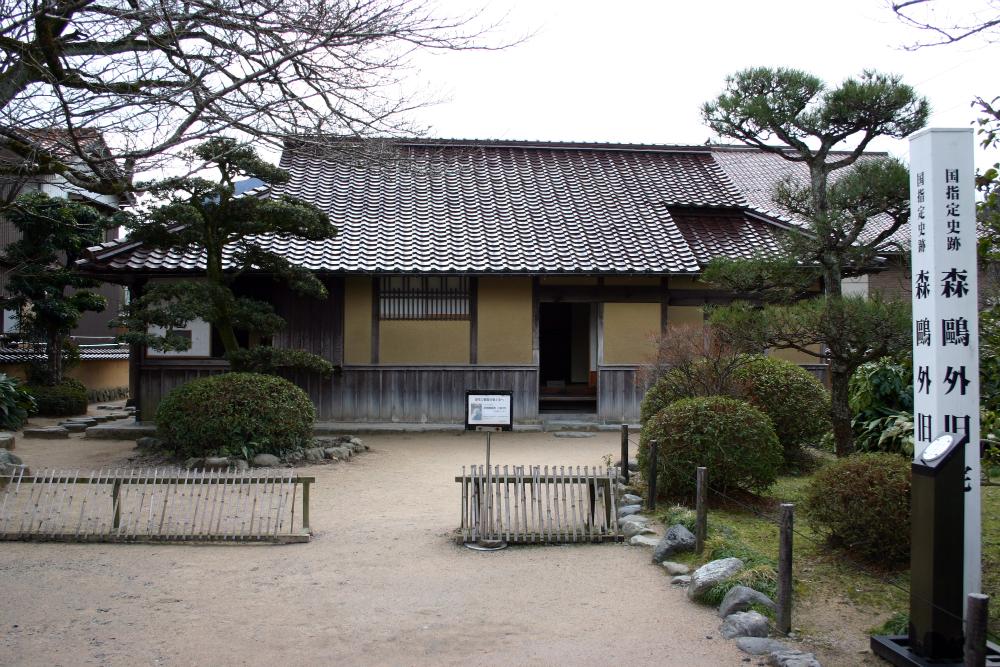 森鷗外記念館・旧居