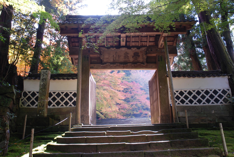 覚王山永明寺(1)