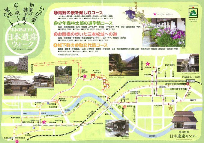 日本遺産ウォーク地図