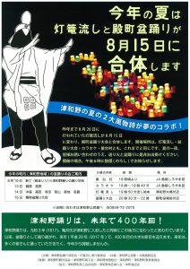 20160805113627-0001